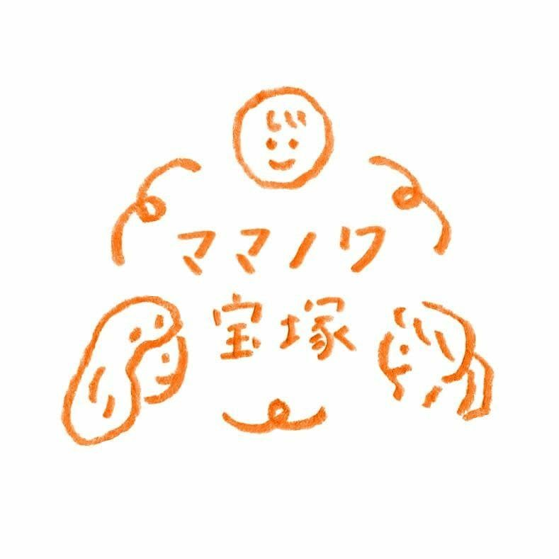 mamanowatakarazuka